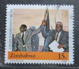 Poštovní známka Zimbabwe 1990 Nezávislost, 10. výročí Mi# 436