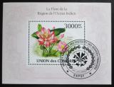 Poštovní známka Komory 2009 Lotos ořechonosný Mi# Block 567 Kat 15€