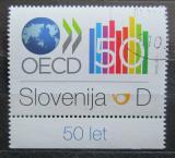 Poštovní známka Slovinsko 2011 OECD, 50. výročí Mi# 899