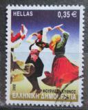 Poštovní známka Řecko 2002 Lidový tanec Mi# 2090 A