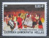 Poštovní známka Řecko 2002 Lidový tanec Mi# 2084 C