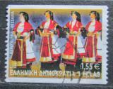 Poštovní známka Řecko 2002 Lidový tanec Mi# 2094 C