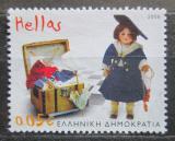 Poštovní známka Řecko 2006 Hračky Mi# 2397