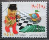 Poštovní známka Řecko 2006 Hračky Mi# 2401