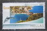 Poštovní známka Řecko 2006 Ostrov Kefalonia Mi# 2379 A