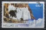 Poštovní známka Řecko 2008 Ostrov Amorgos Mi# 2448 C