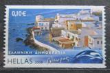 Poštovní známka Řecko 2008 Ostrov Nissiros Mi# 2449 C