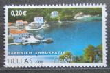 Poštovní známka Řecko 2008 Ostrov Paxi Mi# 2450 A