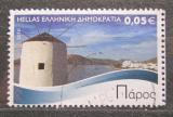 Poštovní známka Řecko 2010 Ostrov Paros Mi# 2573 A