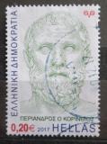Poštovní známka Řecko 2017 Periander Korintský Mi# 2958
