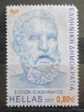 Poštovní známka Řecko 2017 Solón Mi# 2960