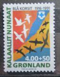 Poštovní známka Grónsko 1991 Modrý kříž, 75. výročí Mi# 220 Kat 10€