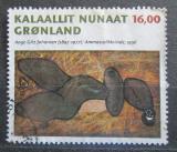 Poštovní známka Grónsko 1997 Umění, Aage Gitz-Johansen Mi# 311 Kat 4.50€
