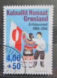 Poštovní známka Grónsko 1995 Státní vlajka, 10. výročí Mi# 273