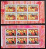 Poštovní známky Grónsko 1999 Vánoce Mi# 344-45 Kat 22€