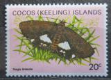 Poštovní známka Kokosové ostrovy 1983 Nagia linteola Mi# 92