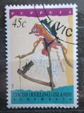 Poštovní známka Kokosové ostrovy 1994 Prabu Abjasa Mi# 325