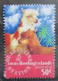 Poštovní známka Kokosové ostrovy 1996 Lama alpaka Mi# 347