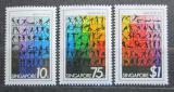 Poštovní známky Singapur 1981 Sporty Mi# 381-83 Kat 8.50€