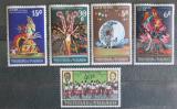 Poštovní známky Trinidad a Tobago 1970 Karneval Mi# 259-63