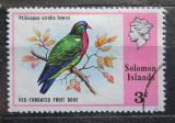 Poštovní známka Šalamounovy ostrovy 1975 Ptilinopus viridis lewis Mi# 269