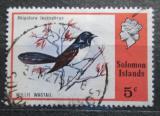 Poštovní známka Šalamounovy ostrovy 1976 Pávík černobílý Mi# 307