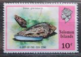 Poštovní známka Šalamounovy ostrovy 1976 Conus gloriamaris Mi# 309