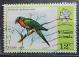 Poštovní známka Šalamounovy ostrovy 1976 Lori mnohobarvý Mi# 310