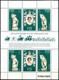 Poštovní známky Fidži 1978 Korunovace Alžběty II., 25. výročí Mi# 372-74