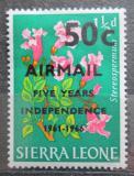 Poštovní známka Sierra Leone 1966 Květiny přetisk Mi# 362