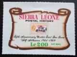 Poštovní známka Sierra Leone 1969 Poštovní historie Mi# 448 Kat 22€