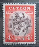 Poštovní známka Cejlon 1950 Tanečník z Kandy Mi# 259