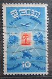 Poštovní známka Cejlon 1957 Způsoby dopravy Mi# 289