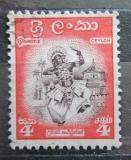 Poštovní známka Cejlon 1958 Tanečník z Kandy Mi# 296