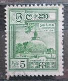 Poštovní známka Cejlon 1958 Kiri Vehera Mi# 297