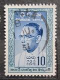 Poštovní známka Cejlon 1961 S. Bandaranaike, politik Mi# 316