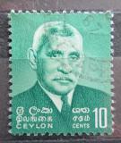 Poštovní známka Cejlon 1966 D. S. Senanayake, premiér Mi# 344
