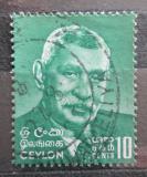 Poštovní známka Cejlon 1968 D. S. Senanayake, premiér Mi# 372