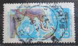 Poštovní známka Cejlon 1972 ECAFE, 25. výročí Mi# 424 Kat 3.60€