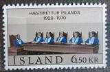 Poštovní známka Island 1970 Vrchní soud, 50. výročí Mi# 438