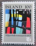 Poštovní známka Island 1975 Umění, Nina Tryggvadóttir Mi# 510
