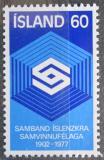 Poštovní známka Island 1977 Spolek družstevníků, 75. výročí Mi# 525
