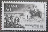 Poštovní známka Island 1978 Plachetnice Mi# 536