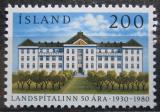 Poštovní známka Island 1980 Nemocnice Mi# 561