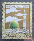 Poštovní známka Mauricius 1981 Mešita Mi# 534