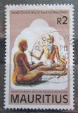 Poštovní známka Mauricius 1983 Swami Dayananda Mi# 572