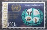 Poštovní známka Mauricius 1970 OSN, 25. výročí Mi# 372