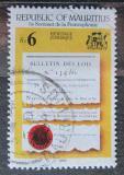 Poštovní známka Mauricius 1993 Konference frankofonních zemí Mi# 767