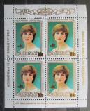 Poštovní známky Aitutaki 1981 Princezna Diana přetisk Mi# 410 Bogen Kat 12€
