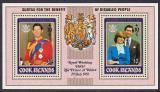 Poštovní známky Cookovy ostrovy 1981 Královská svatba Mi# Block 117 Kat 10€